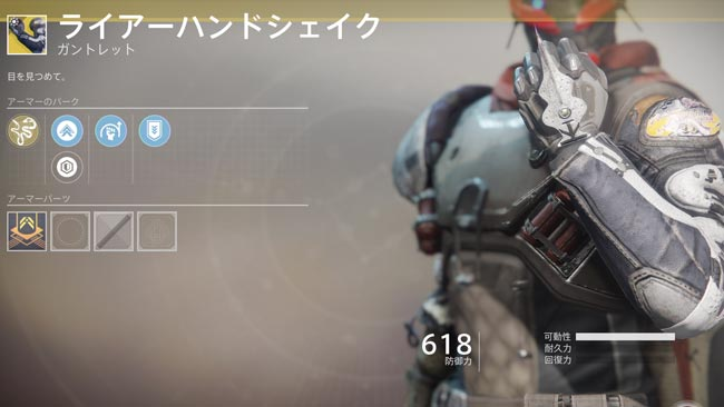 destiny2exotic_hunter5_1
