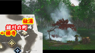 ghost-of-tsushima-onsen12SS