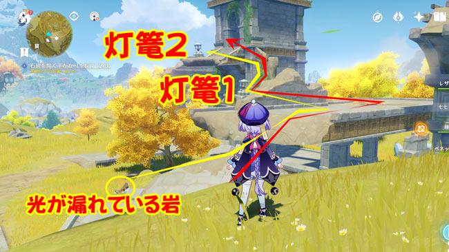 genshin-wquest18-map2-2