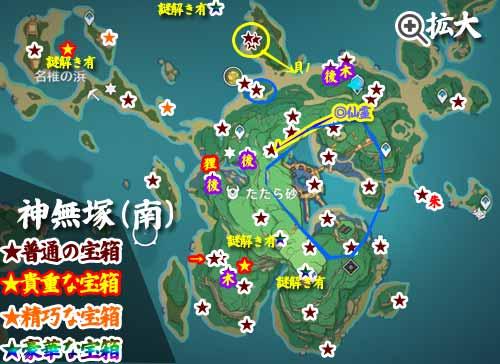 inazuma-takarabako-map5ss