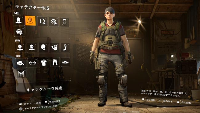 Division2_face01