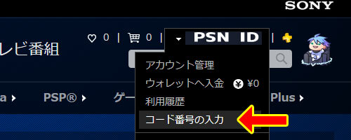 ps_Store6