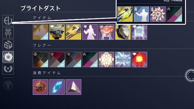 destiny2-s14-0526
