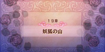 anya_story19