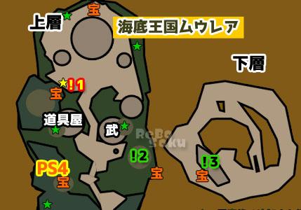 dq11_town10_2muurea3