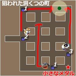 map_dord4_nerawareta