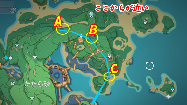gensin-v20-quest8-map5