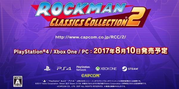 rockmanRRC_03
