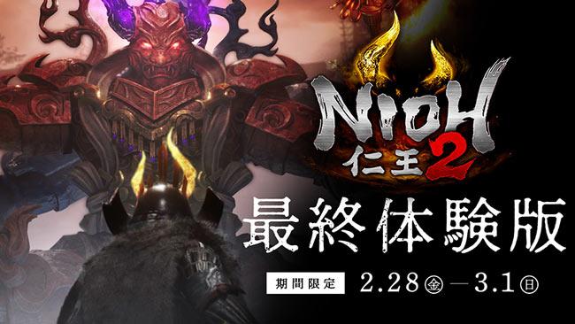 nioh2-2020-trial-final