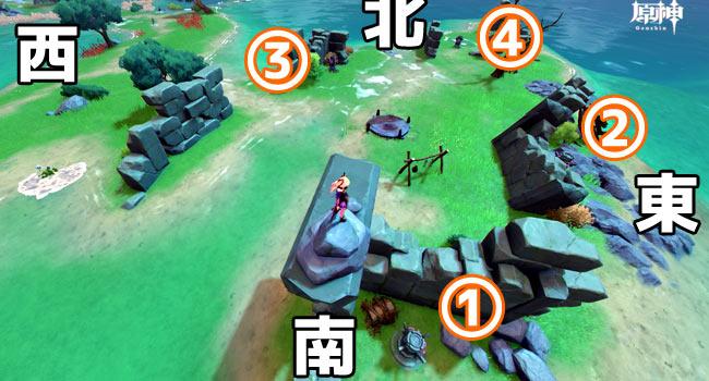gensin-quest-legend-020-11