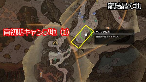 zanretu_map2