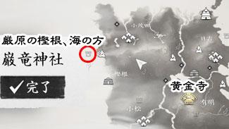 Tsushima_jinja6-1ss