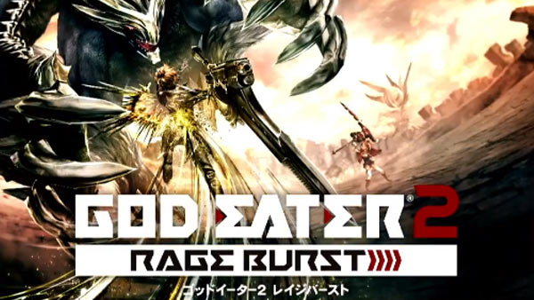 godeater2_1