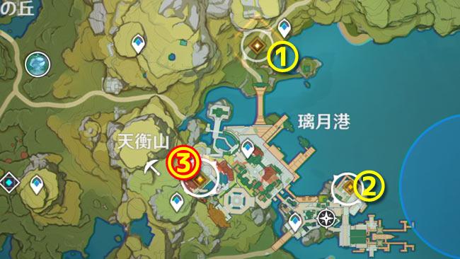 gensin-quest-legend16-7