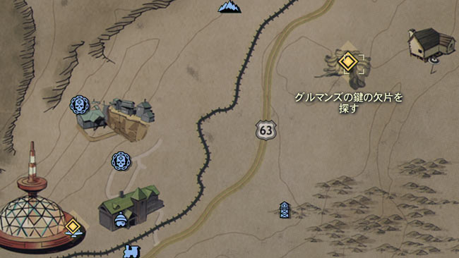 Fallout76_main8key81