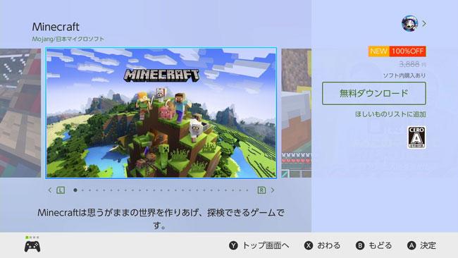 Minecraft0622