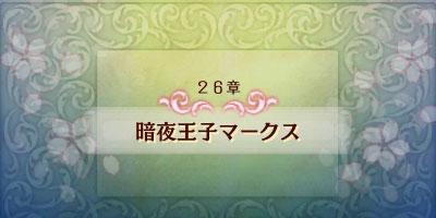 byakuya_story26