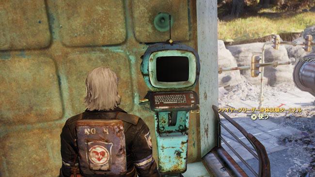 Fallout76_main7infofire7p1