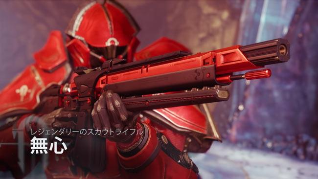 destiny2blackarmory_weapon5