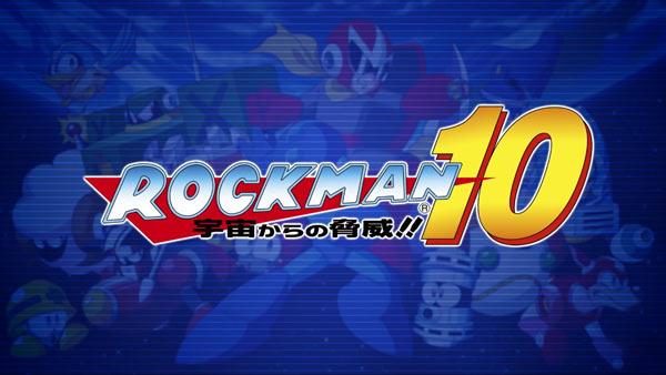 rockmanRRC_10_2
