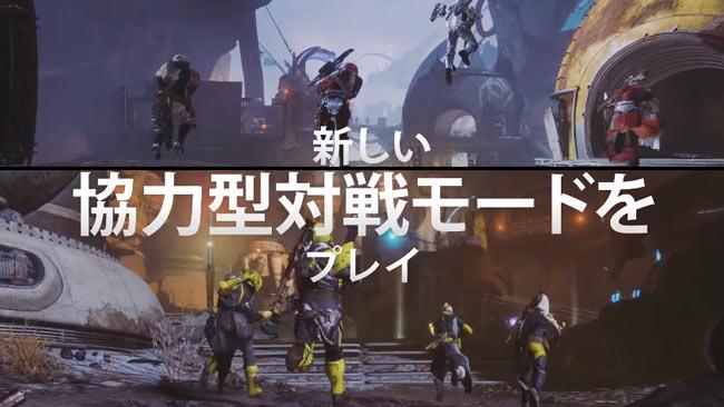 destiny2gambittrial3