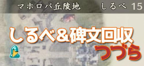 touki2_map01
