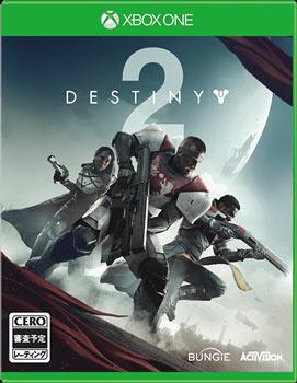 Destiny20170908xbox