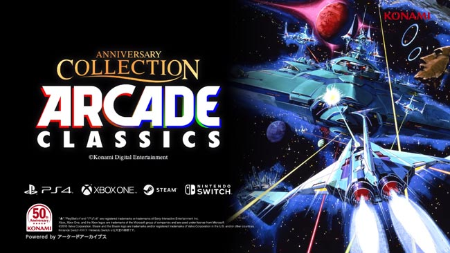 arcadeclassic10