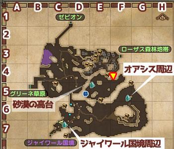 map_desert2