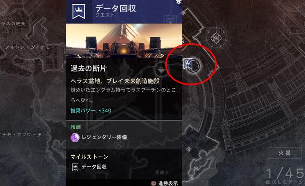 Destiny2dlc2qdate1_4