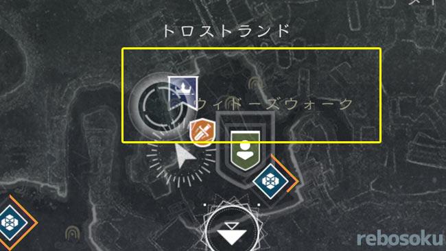 destiny2_1031event3_map3_2