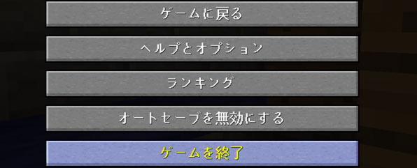 maikura_help9