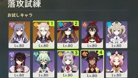 genshin-15-event4-6