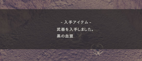 NieRAutomata_LS10
