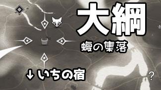 ghost-of-tsushima-onsen13ss