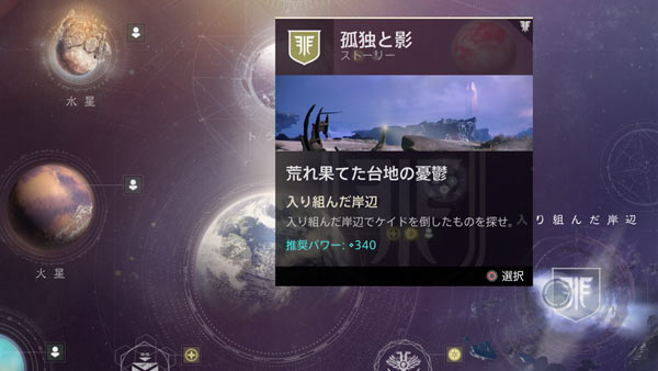 d2year2_story3