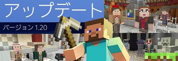 Minecraft120_0
