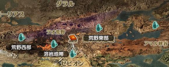 map_rao