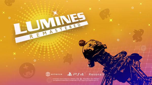lumines0626_05