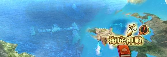 map_kaiteisinden_s1