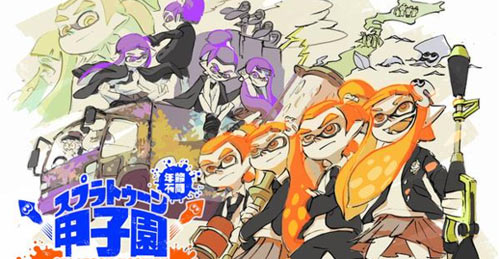 Splatoon_0913yosen1