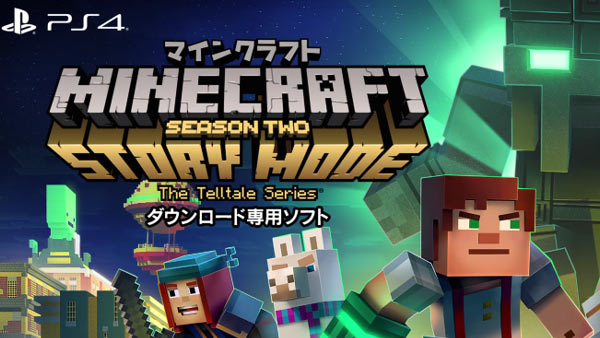 ps4minecraft_storymode2