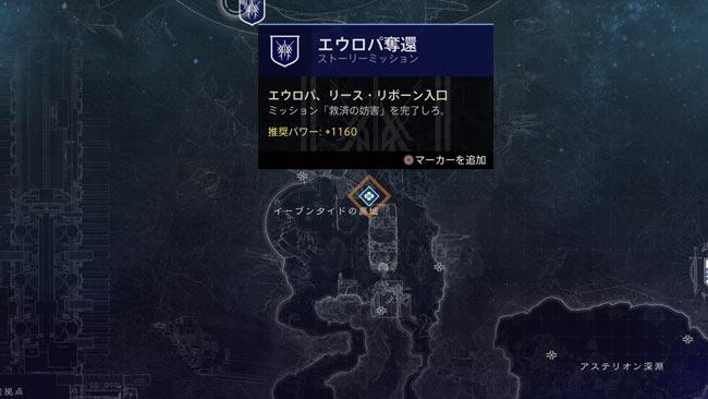 destiny2-beyond-story11-4