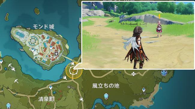 genshin-date1-quest2-1