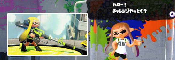 Splatoon_amiibo_girl0