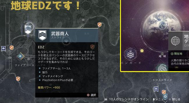 destiny2-leviathan-strike