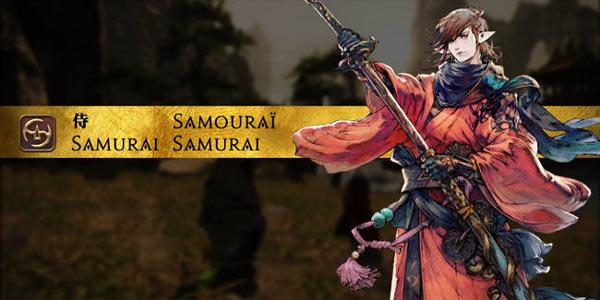 ff14_samurai0