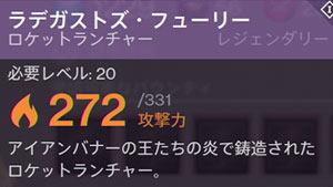iron_furi_0