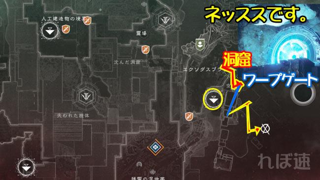 destiny2soranoma