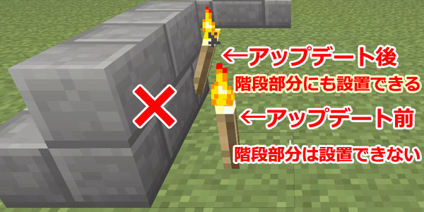 Minecraft_PS20170627_2